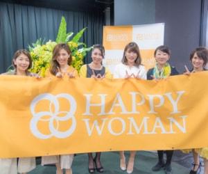 【レポート】『国際女性デー|HAPPY WOMAN FESTA SHIBUYA 2018』に登壇いたしました