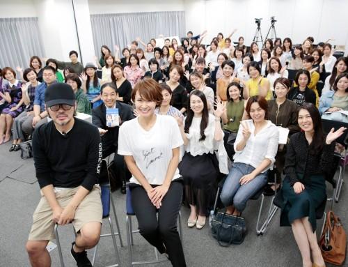 【レポート】長倉顕太×鈴木実歩 『限界突破の方程式』1dayセミナーを開催しました