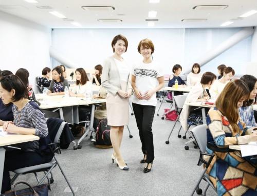 【レポート】中京テレビ主宰講座〜SNSとメルマガを味方につける!2日間のビジネス集中講座(day1)を開催しました