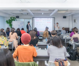 【レポート】長倉顕太×鈴木実歩『電子書籍出版プロジェクト集中講座』を開催しました