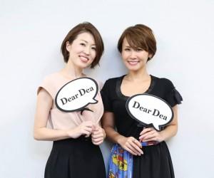 【レポート】中京テレビ主宰講座〜SNSとメルマガを味方につける!2日間のビジネス集中講座(day2)を開催しました