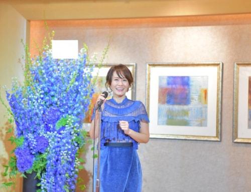 【レポート】鈴木実歩 初の著書「未来を自由に選ぶ力」出版記念パーティー