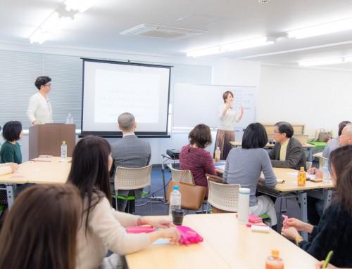 【レポート】木暮太一×鈴木実歩『完全無欠のセミナーを作る5つの心得』を開催しました