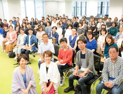 【レポート】ちこ×みほ コラボ講演1回目『令和時代の働き方・暮らし方』@東京