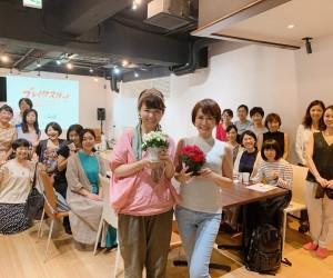 【レポート】〈第3回:休日コース〉ちこ×みほ 6か月継続講座「ブレイクスルー!」