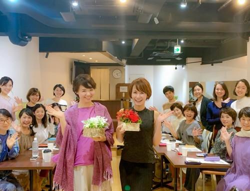 【レポート】〈第4回:休日コース〉ちこ×みほ 6か月継続講座「ブレイクスルー!」
