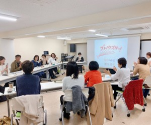 【レポート】〈第5回:平日コース〉ちこ×みほ 6か月継続講座「ブレイクスルー!」