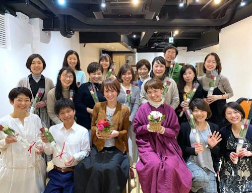 【レポート】〈最終回:休日コース〉ちこ×みほ 6か月継続講座「ブレイクスルー!」