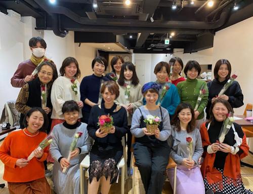 【レポート】〈最終回:平日コース〉ちこ×みほ 6か月継続講座「ブレイクスルー!」