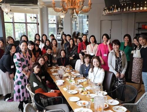 【レポート】長倉・鈴木  継続サロン初のランチ会を東京で開催