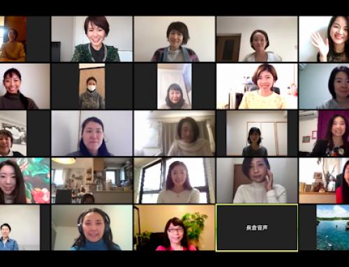 【レポート】「サロン・ド・フチュール」会員特典!3月のオンライングループコンサルを開催