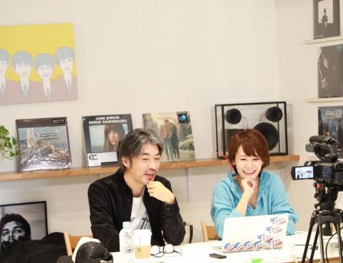 【レポート】Rhythm & Flow Promotion会員特典!10月のオンラインセミナーを開催
