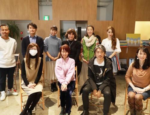 【レポート】Rhythm & Flow Promotion会員特典!11月のオンラインセミナーを開催