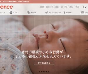 【レポート】認定NPO法人フローレンスに100万円を寄付いたしました(2021年6月)